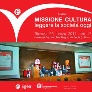 Missione Cultura: a Milano, per i 25 anni di Egea